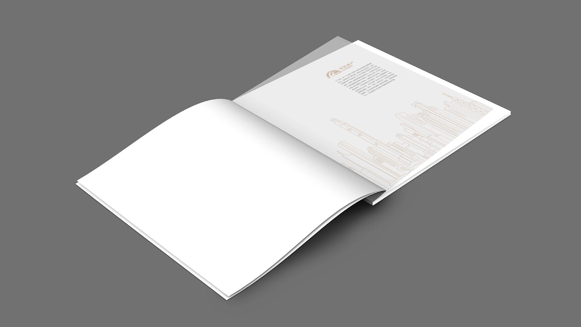 华纺地产画册设计