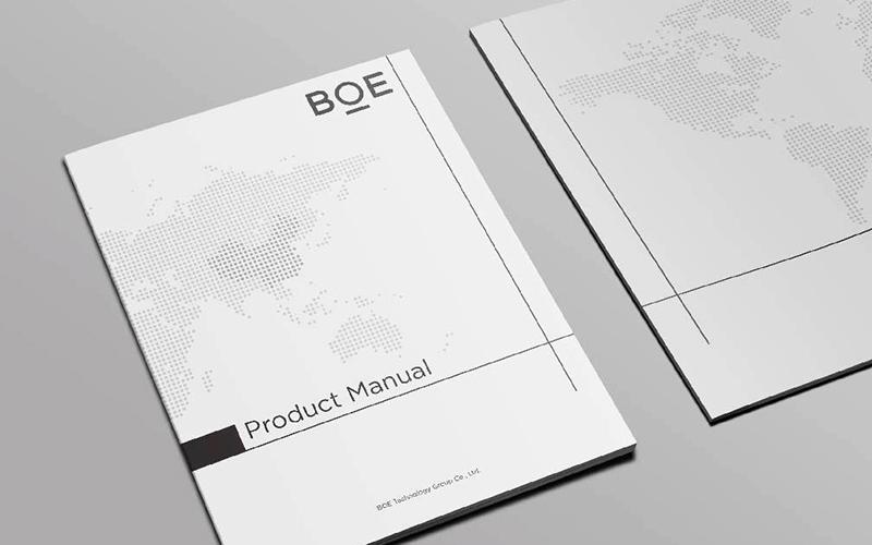 京东方产品宣传册设计