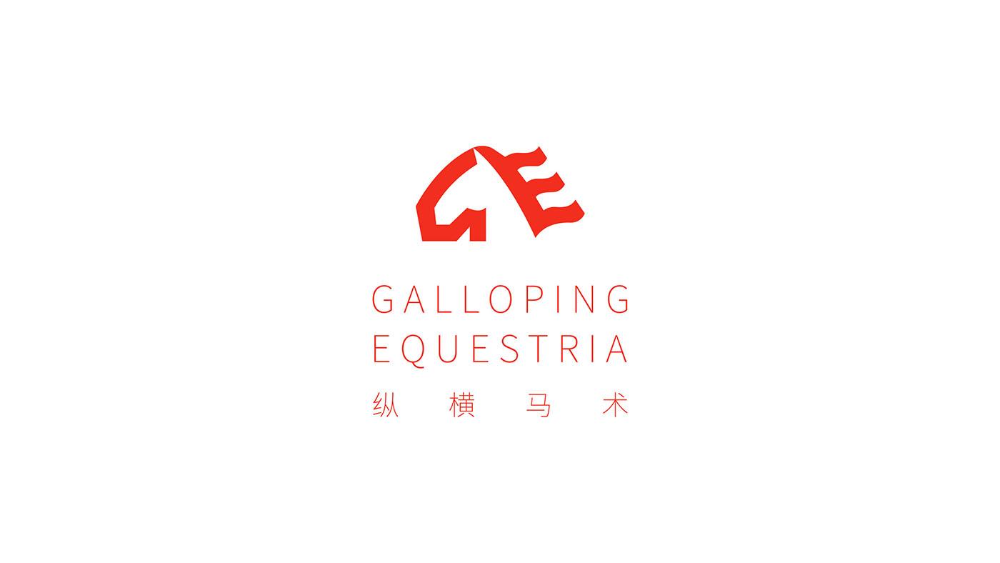 纵横马术俱乐部logo设计