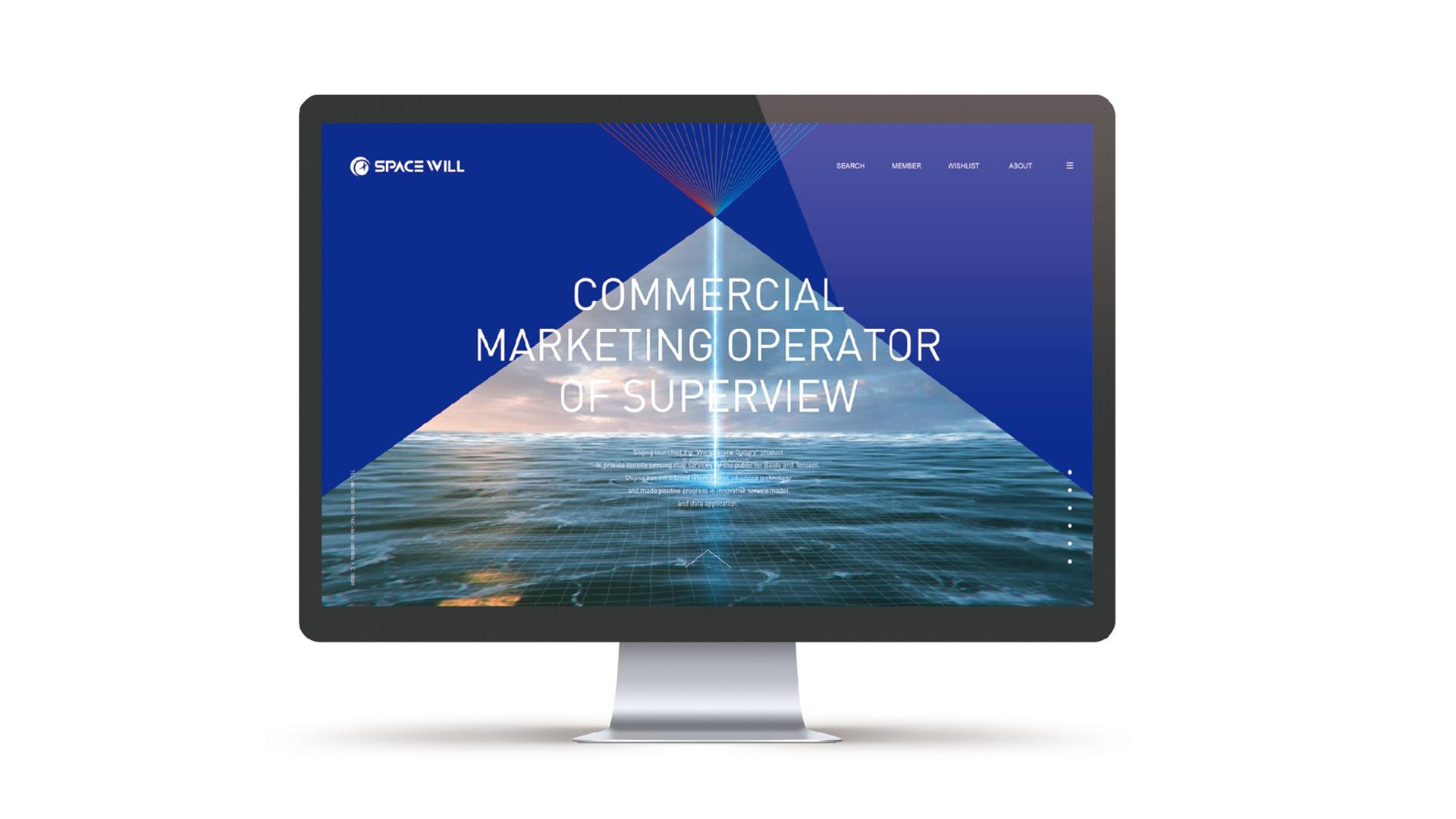 航天世景VI应用:网站界面设计