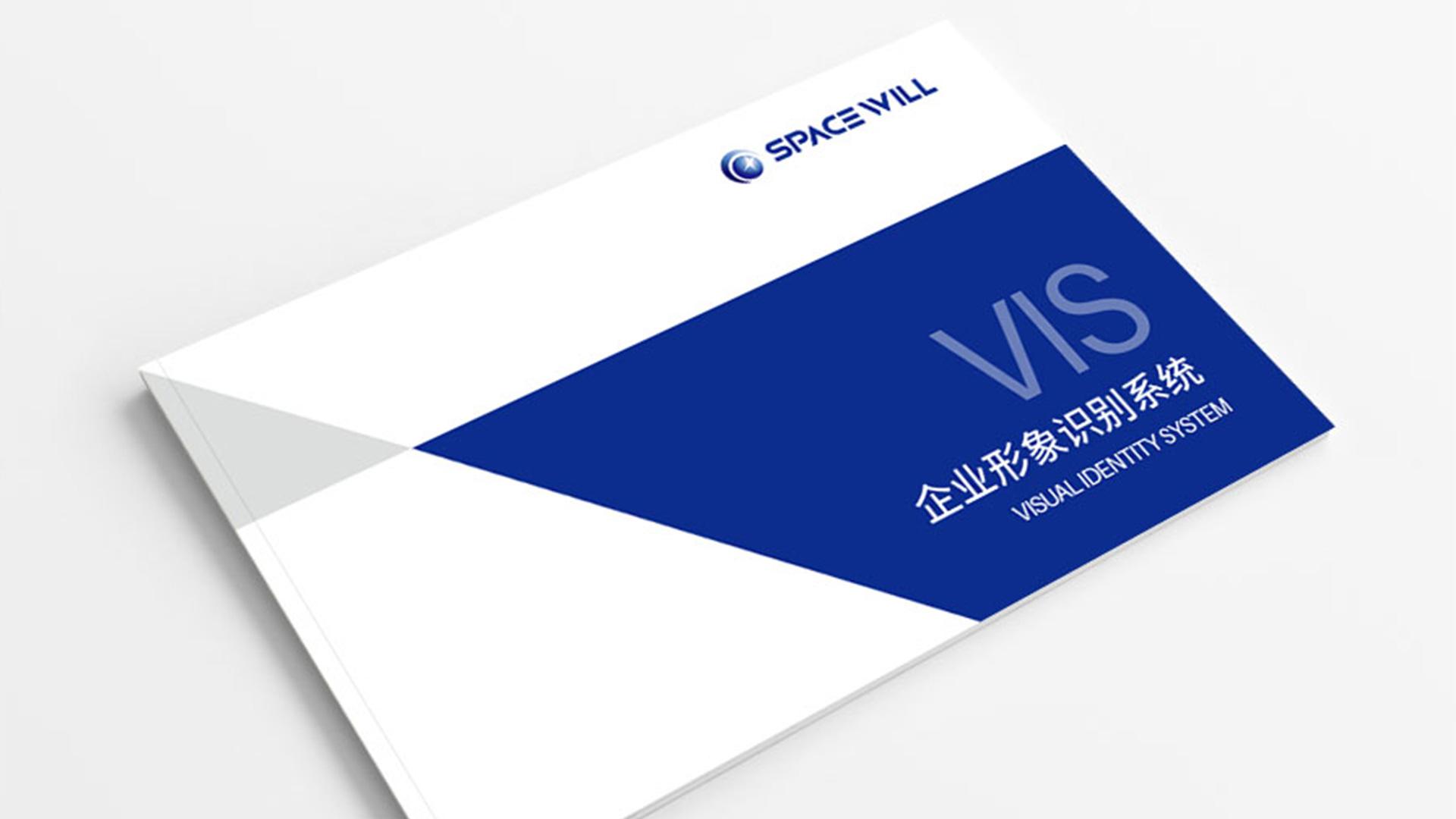 航天世景VI手册设计