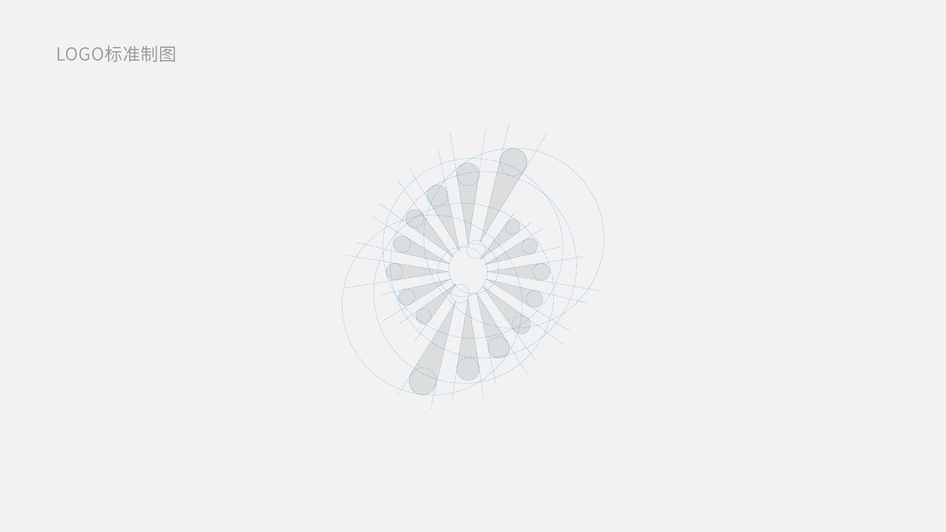奇点控股logo标准制图