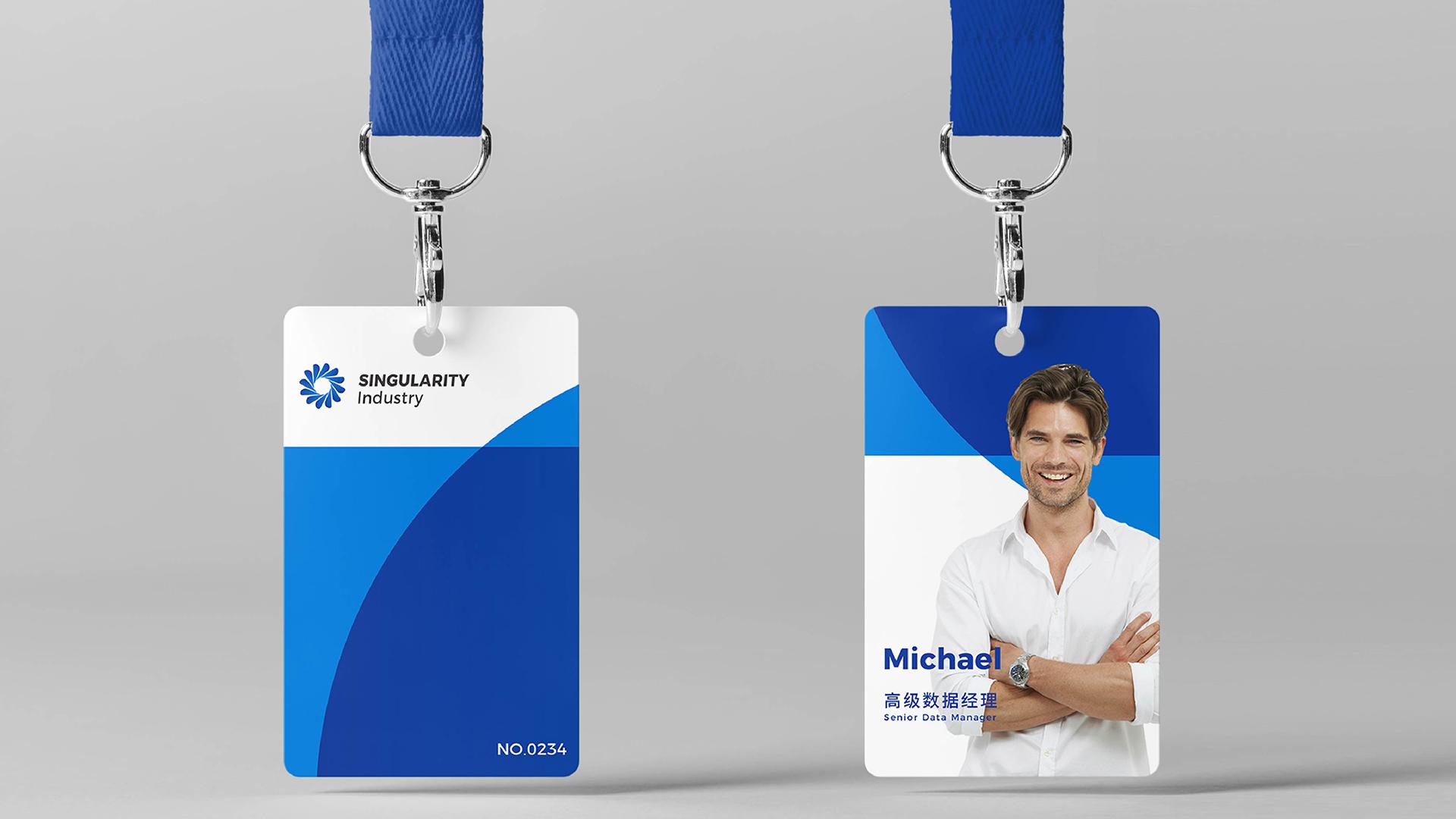 中新产元VI应用胸卡设计