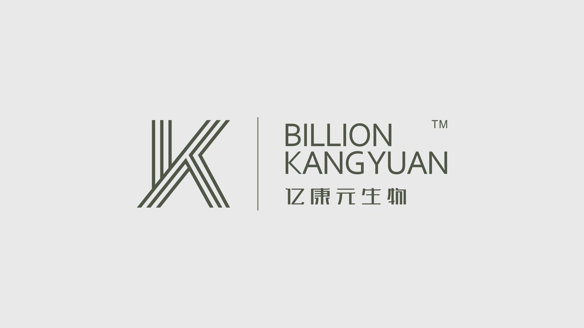 亿康元logo设计