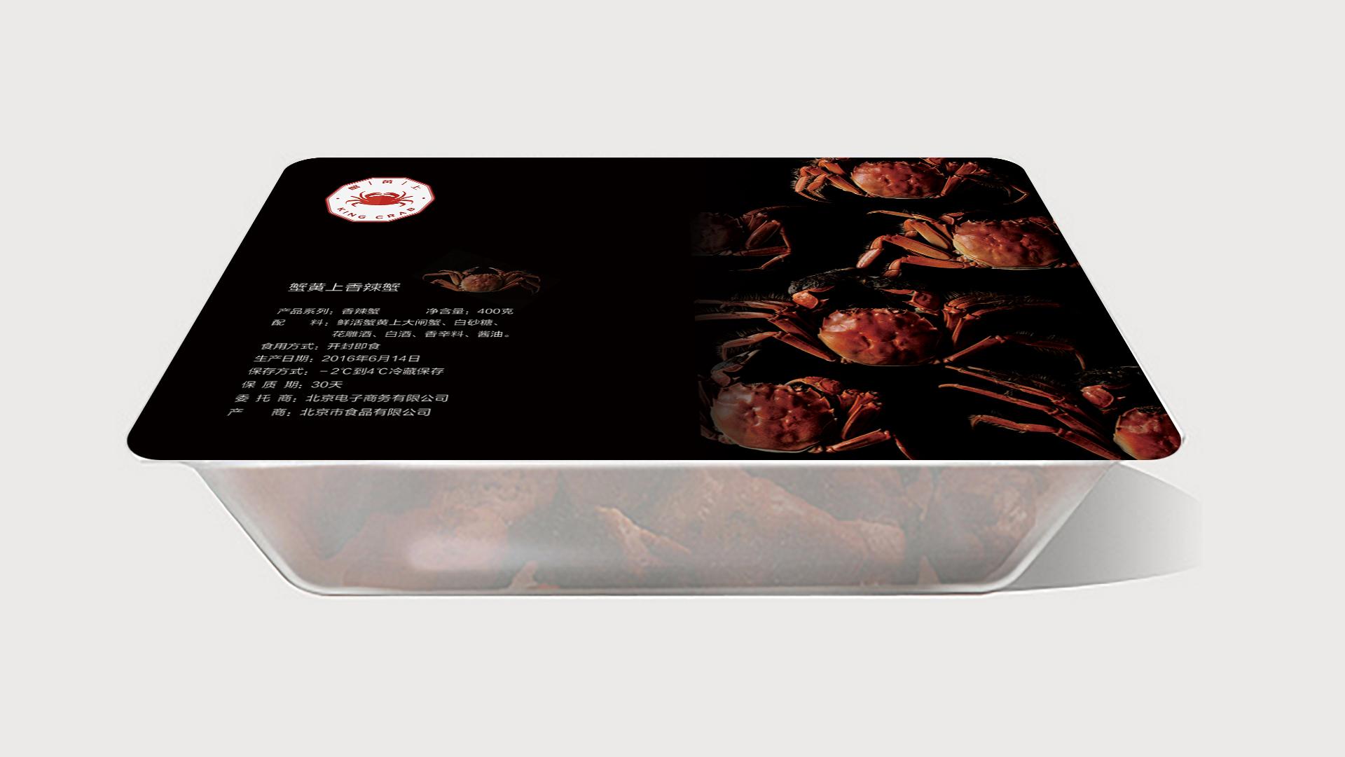 蟹黄上包装设计样式四