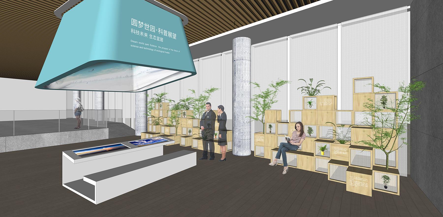 2016年唐山世园会回顾展尾厅空间设计
