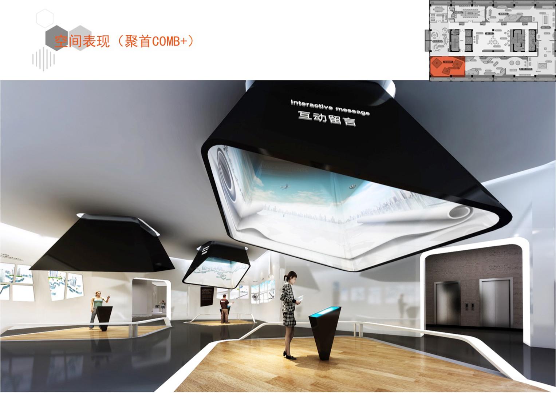 房山超级蜂巢空间设计