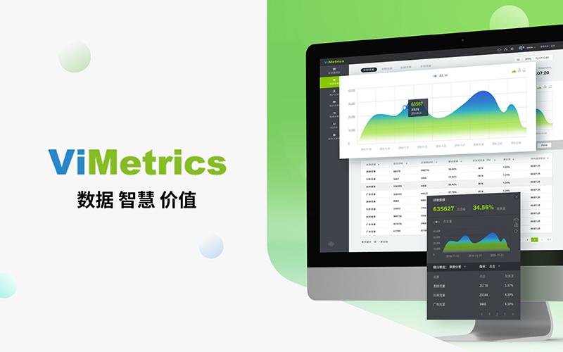 Vimetrics网站UI设计