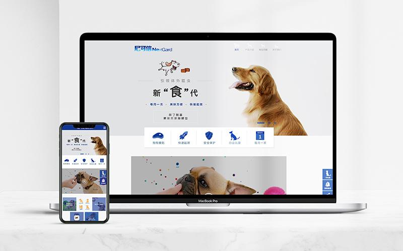 尼可信响应式网站UI设计