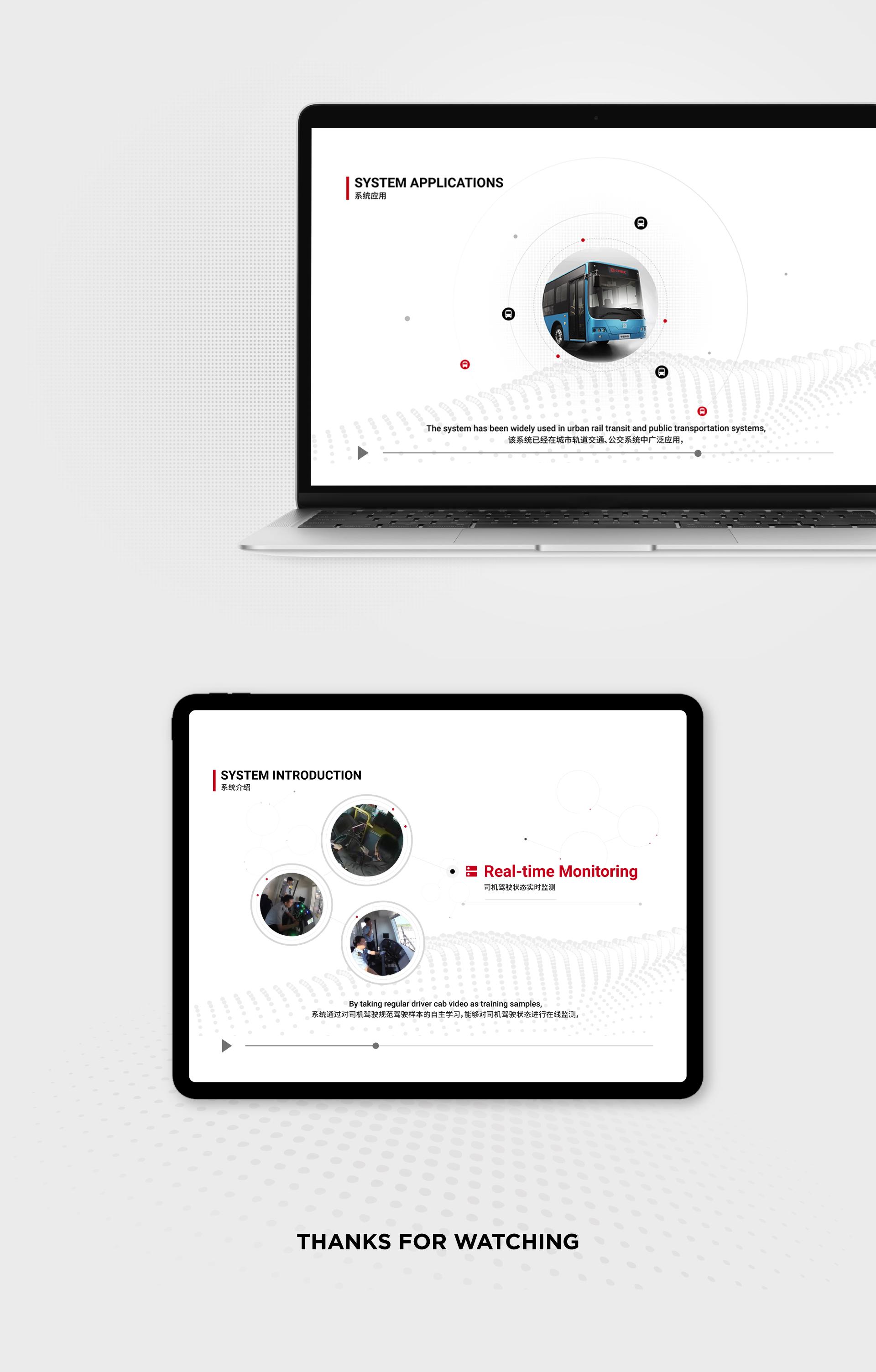 中车研究院产品MG宣传视频设计制作