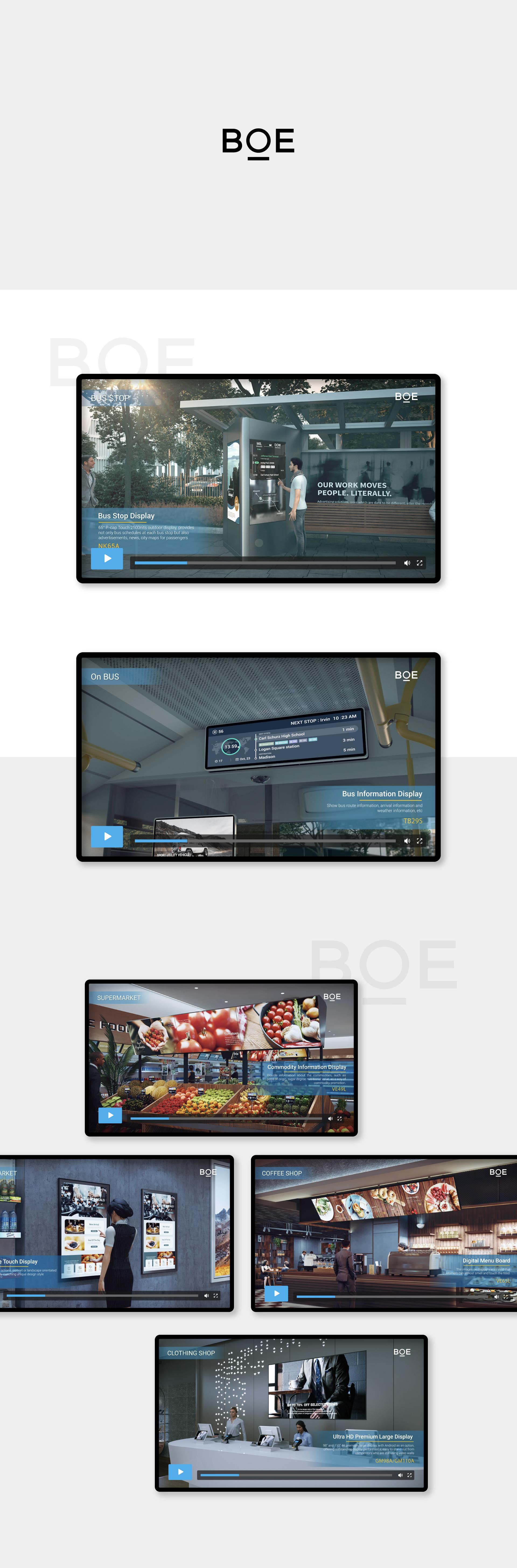 京东方产品视频设计制作