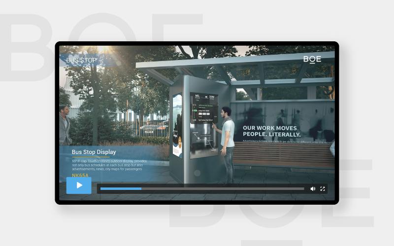 京东方电子屏产品宣传视频设计制作