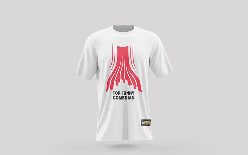 电影《欢乐喜剧人》衍生品T恤图形设计