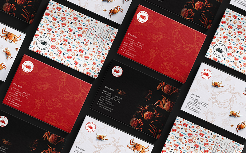麦地初茶品牌设计