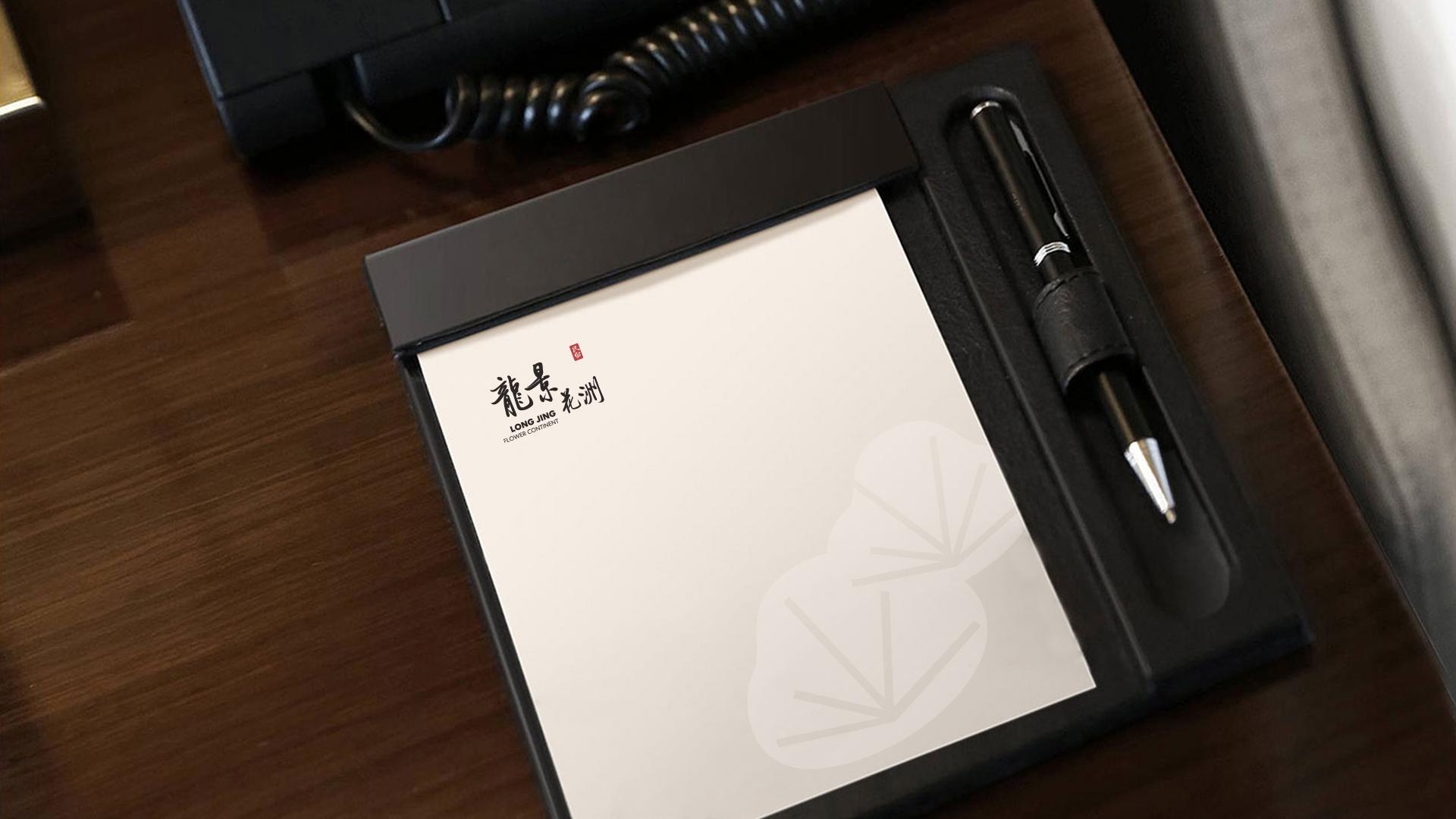 龙景花洲LOGO应用酒店环境设计
