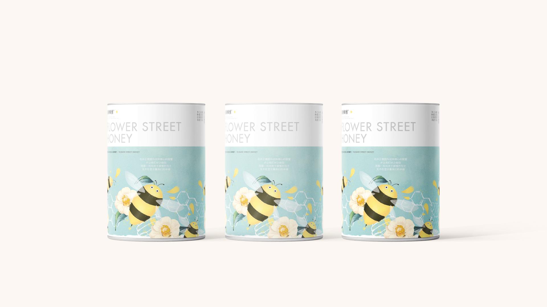 蜂蜜包装插画设计