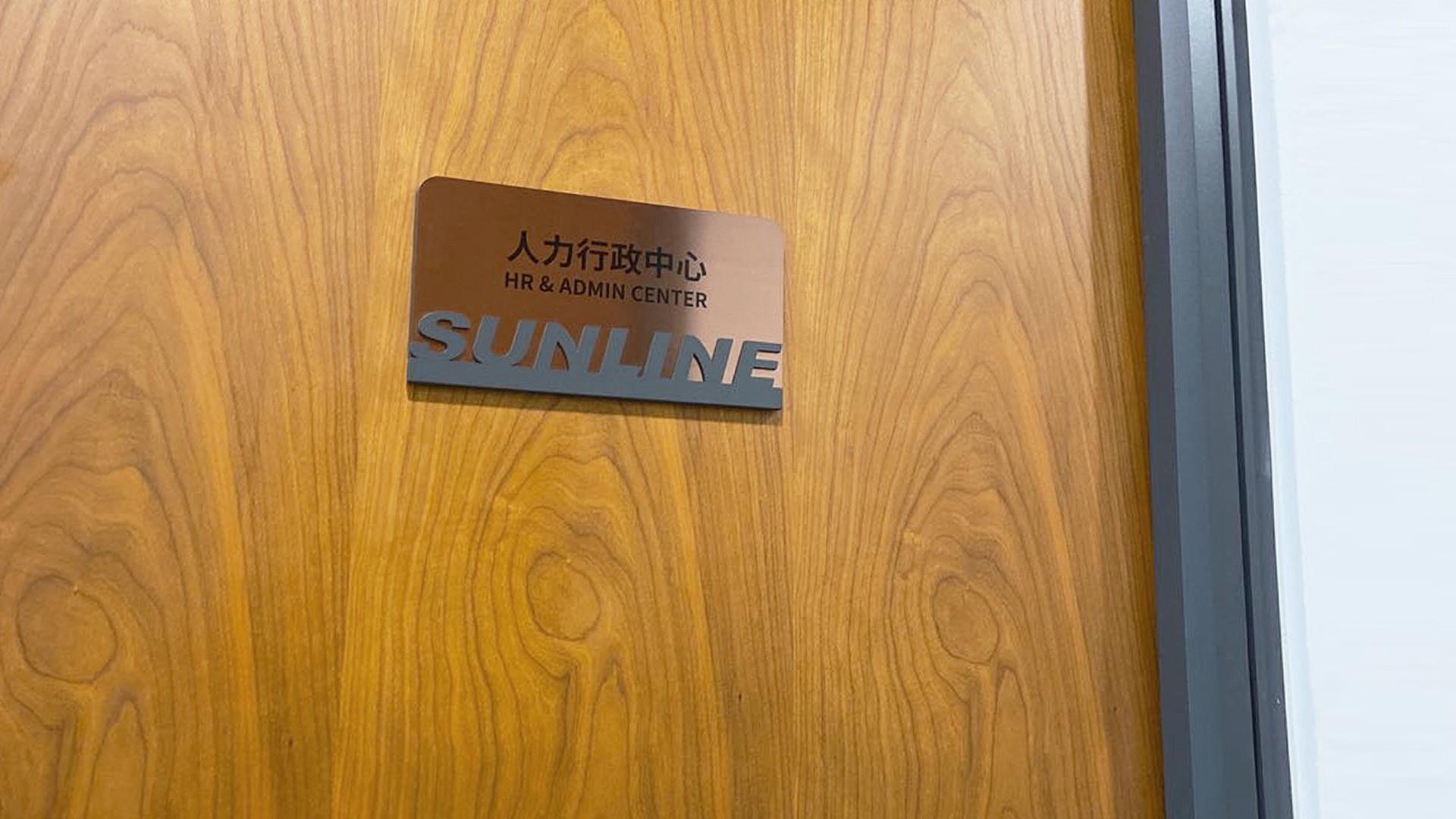 盛伦物流会议室导视标识设计-非洲厅