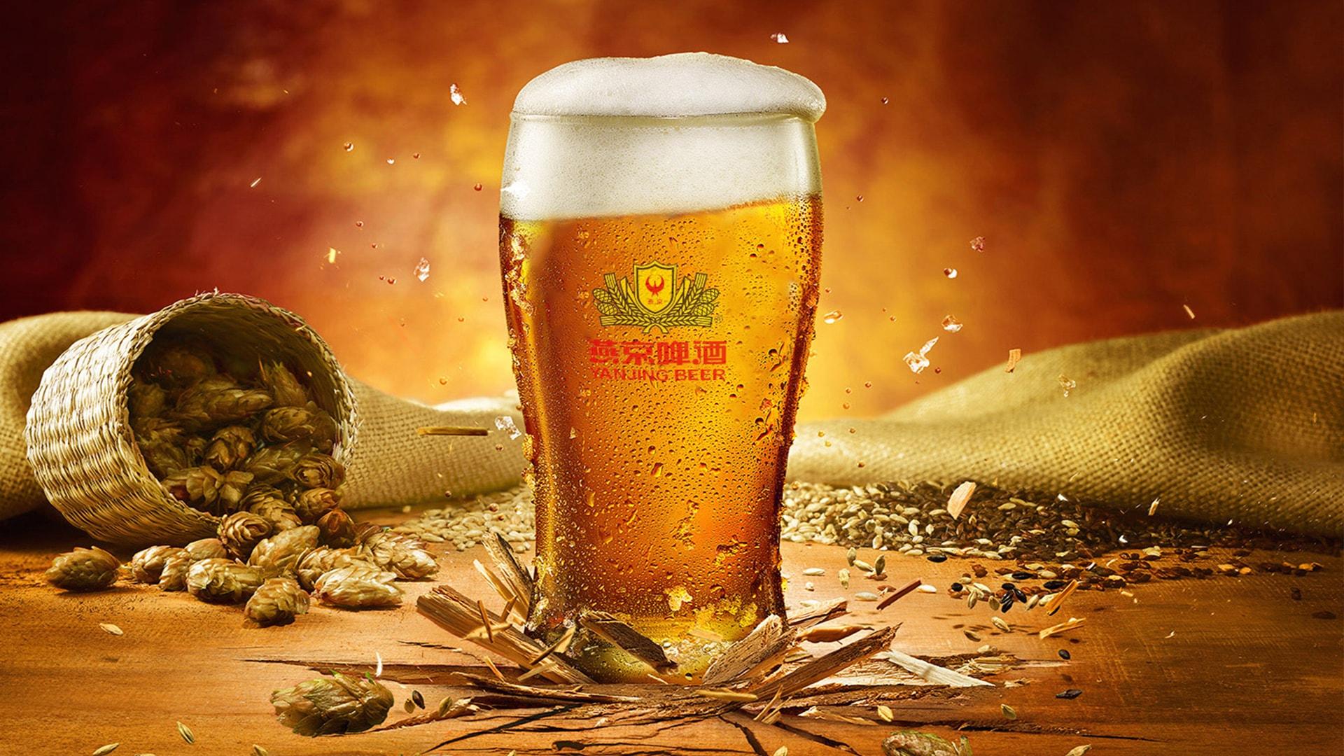 燕京啤酒新品品牌口号