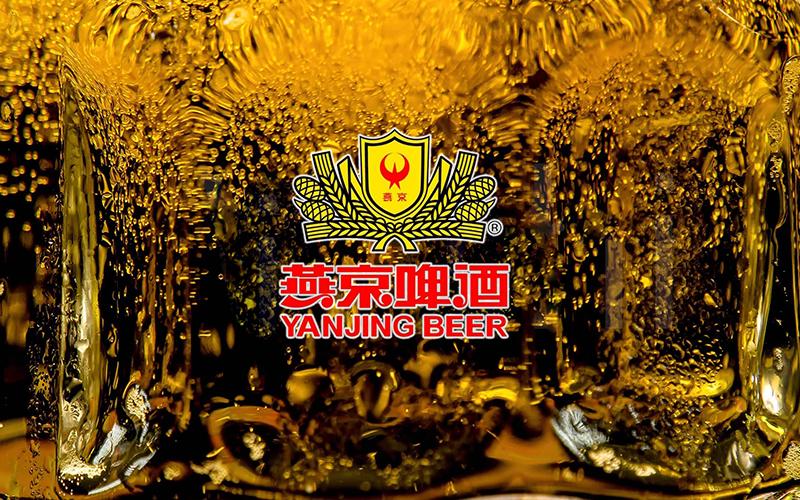 燕京啤酒新品品牌命名及口号策划
