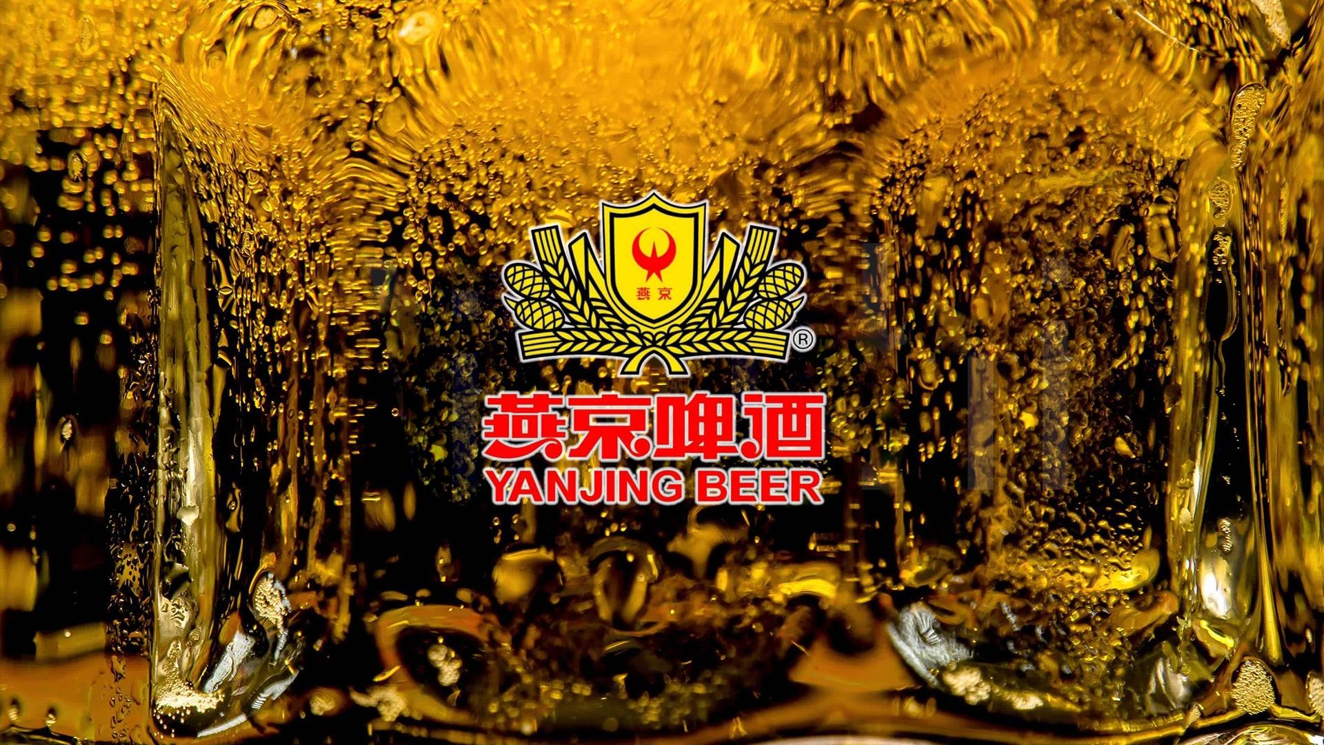 燕京啤酒新品品牌命名