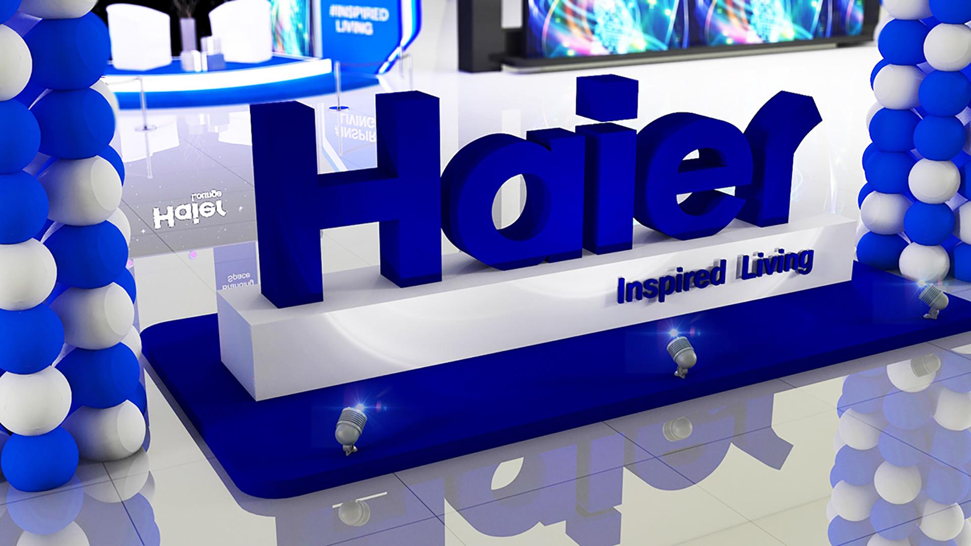 海尔集团品牌口号