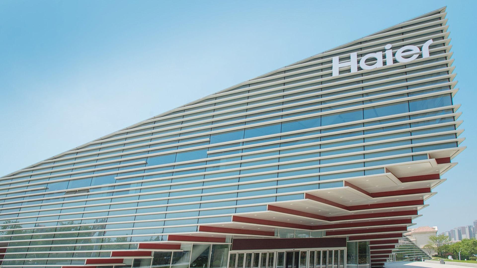 海尔集团品牌营销执行摘要和目录
