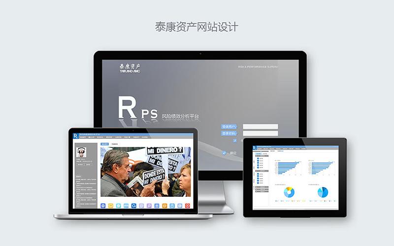 泰康资产网站UI设计