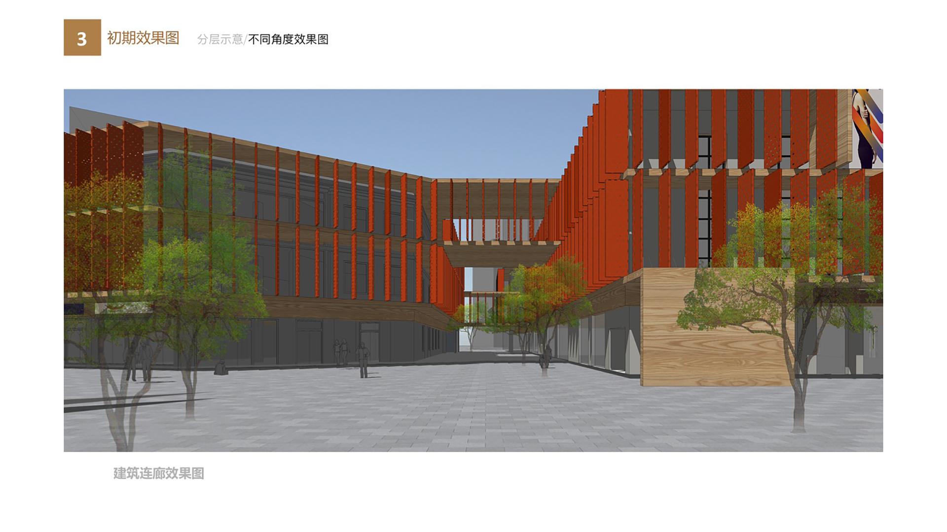 碧桂园商业楼空间设计效果图