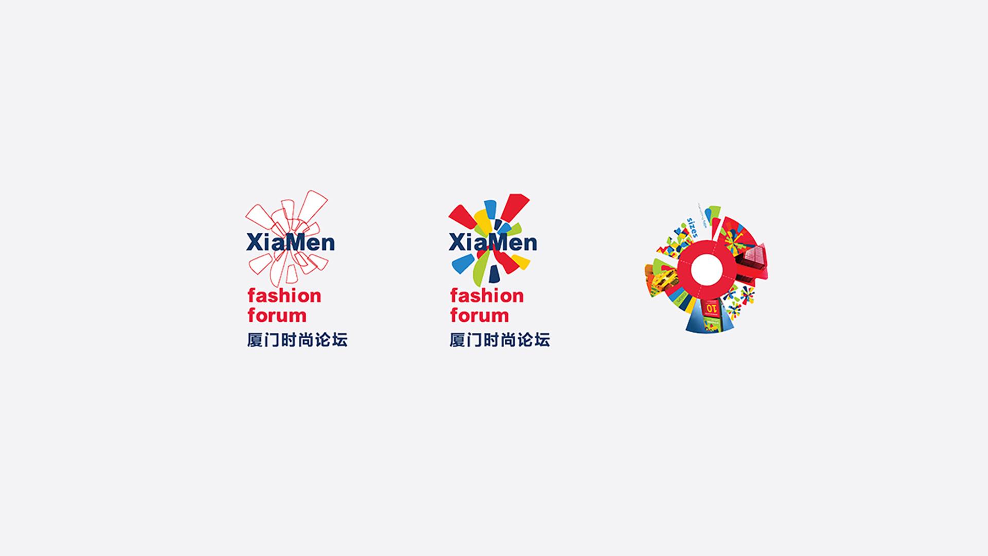 厦门时尚论坛 标识设计原理展示
