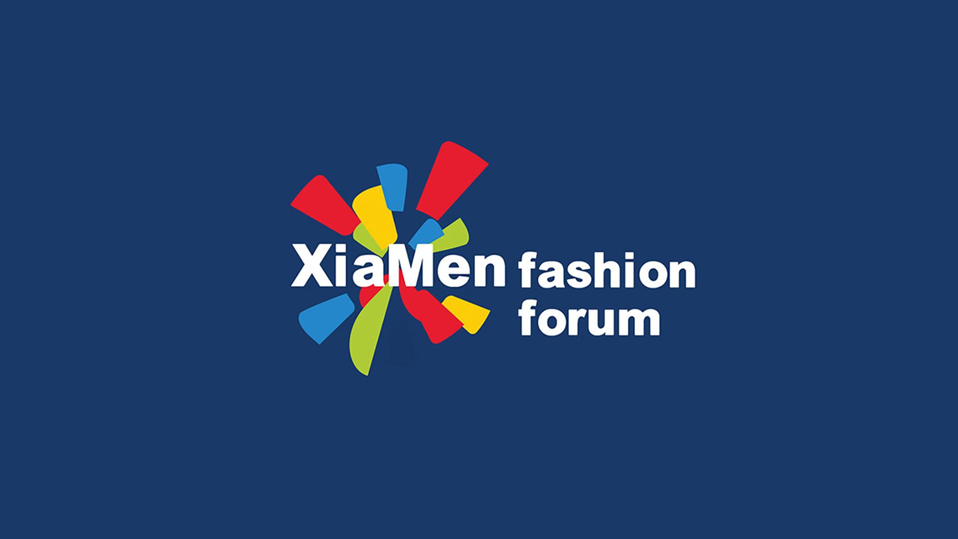 厦门时尚论坛 logo深色背景展示效果