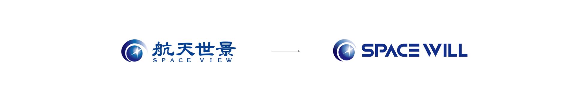 航天世景logo升级