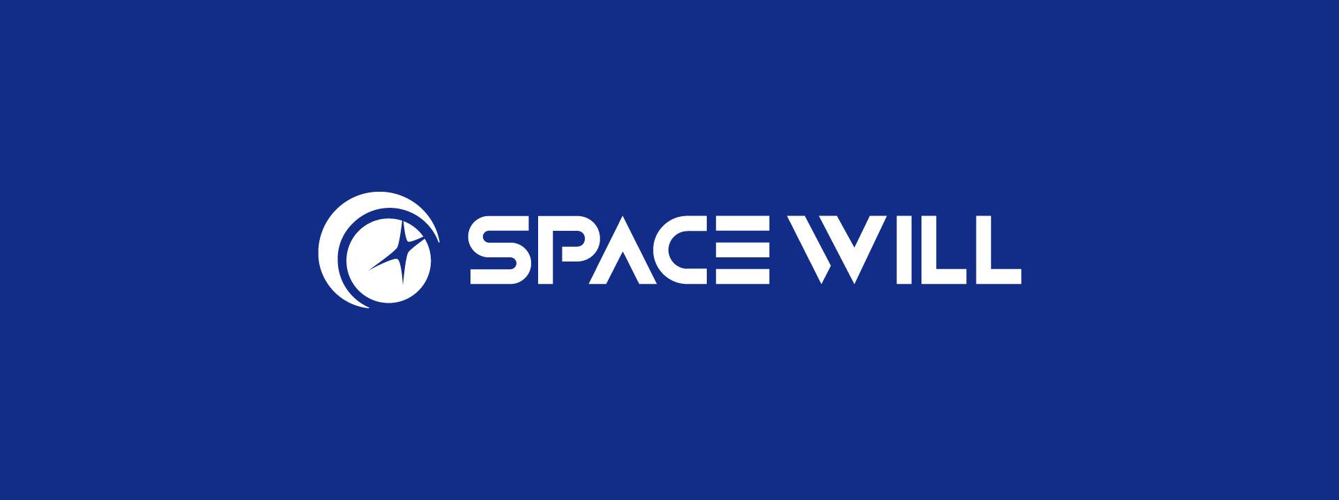 航天世景新logo