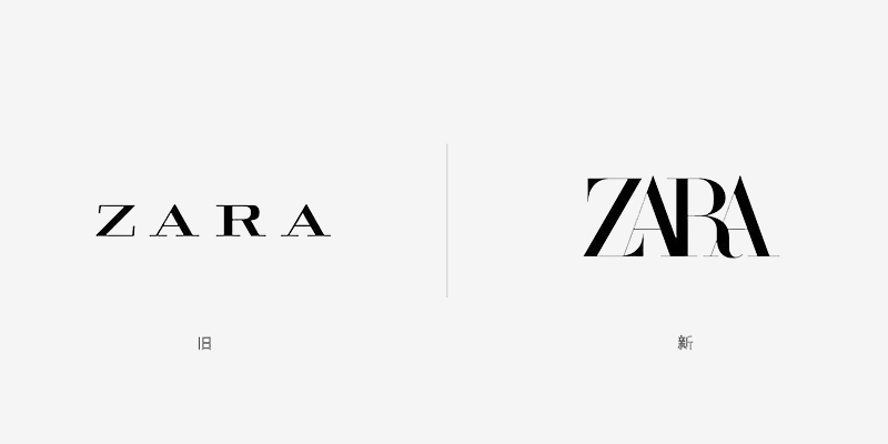 什么是成功优秀的品牌logo升级?