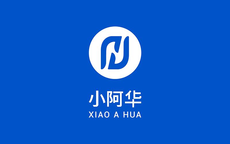 小阿华家政服务logo设计