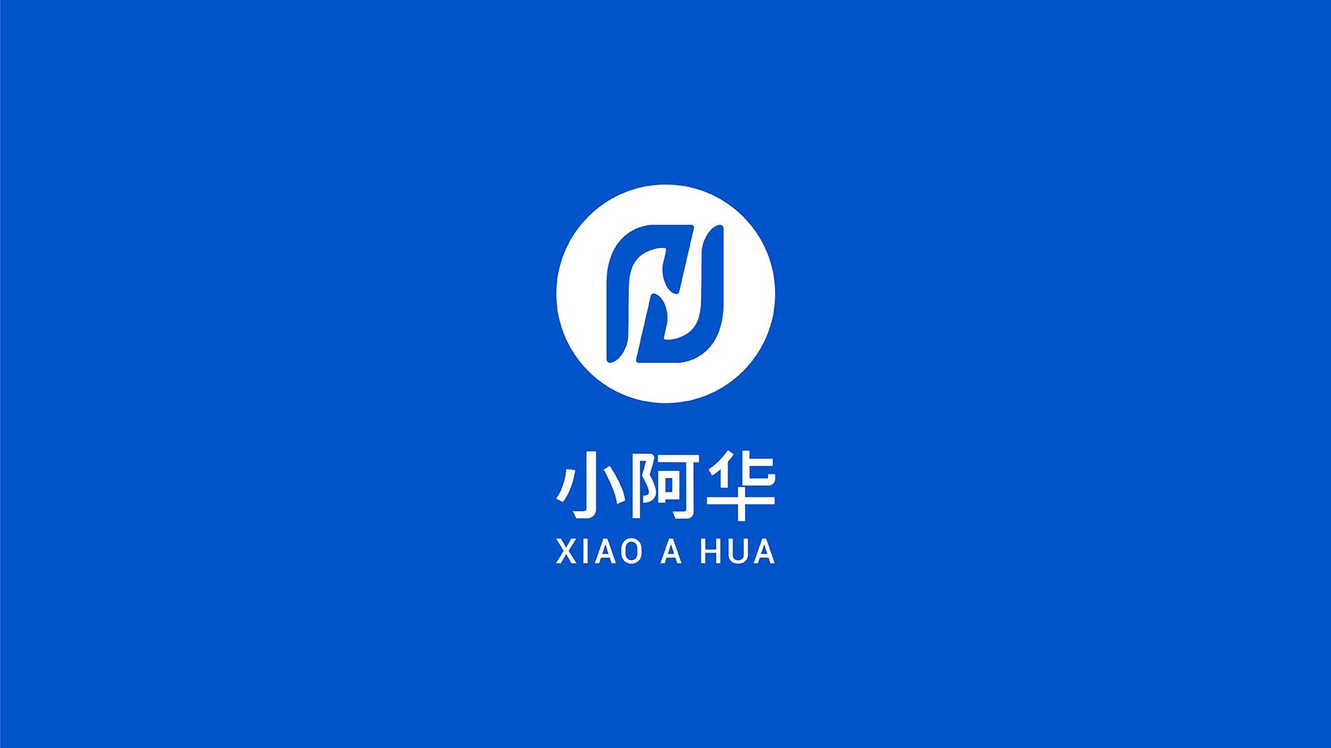 小阿华健康家政品牌logo设计反白效果