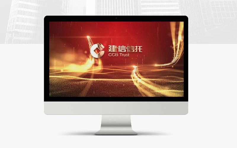 建信信托联学实践视频设计制作
