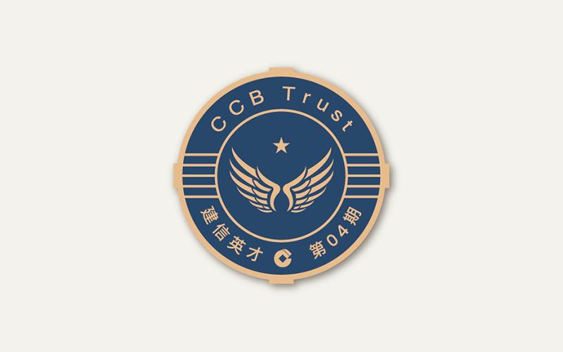 建信信托活动徽章设计制作