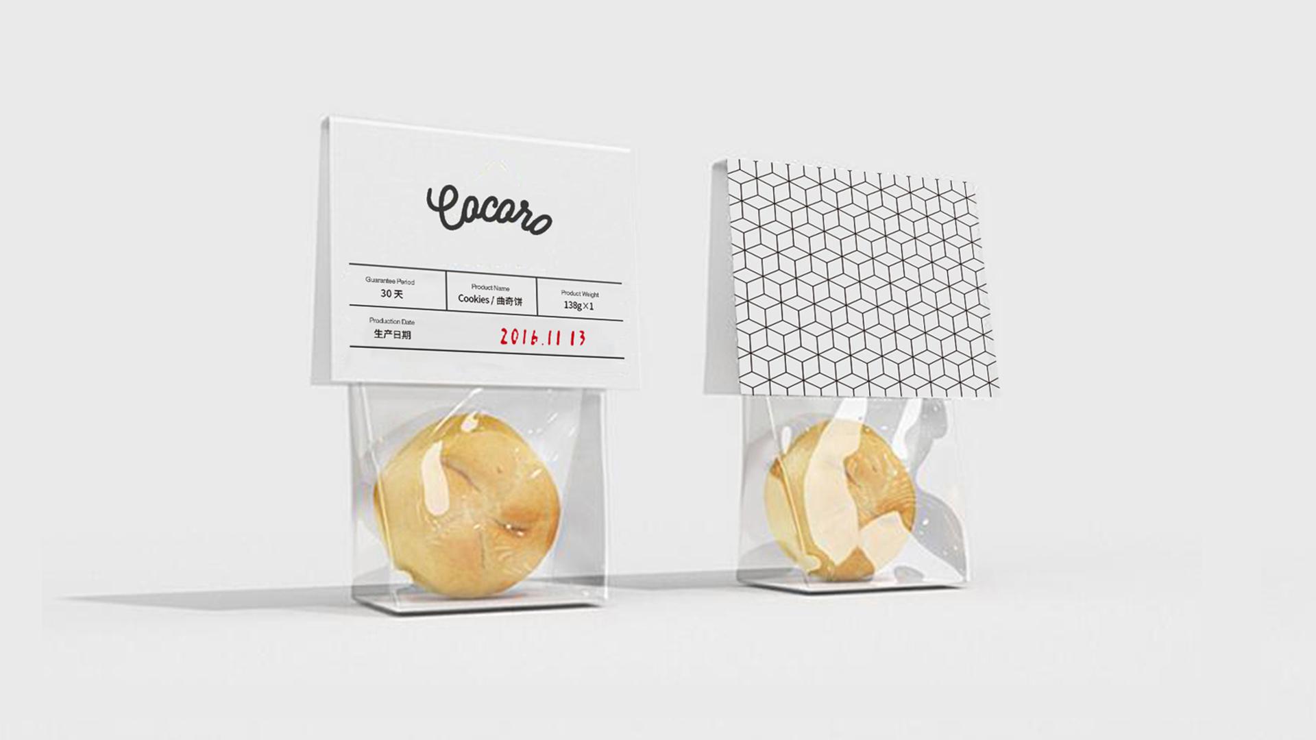 cocoro咖啡厅品牌包装设计-饼干袋设计