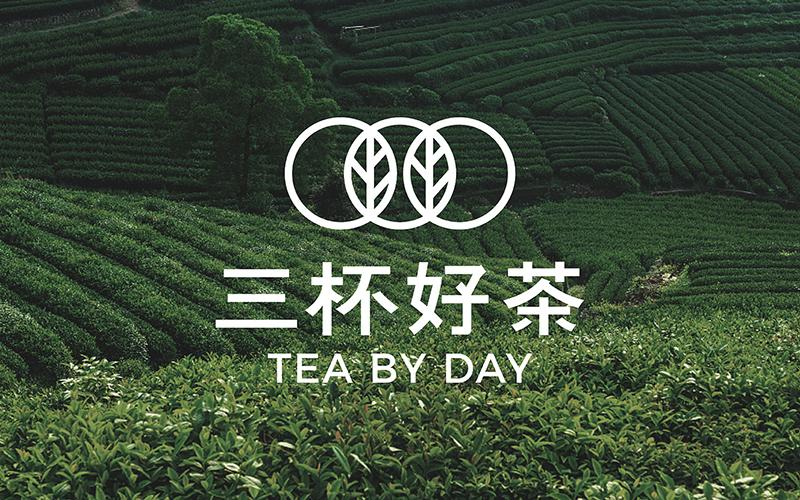 三杯好茶logo设计