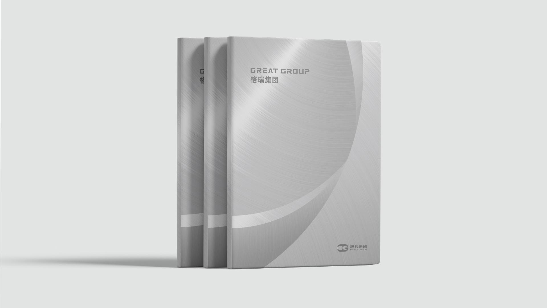 天津格瑞画册设计