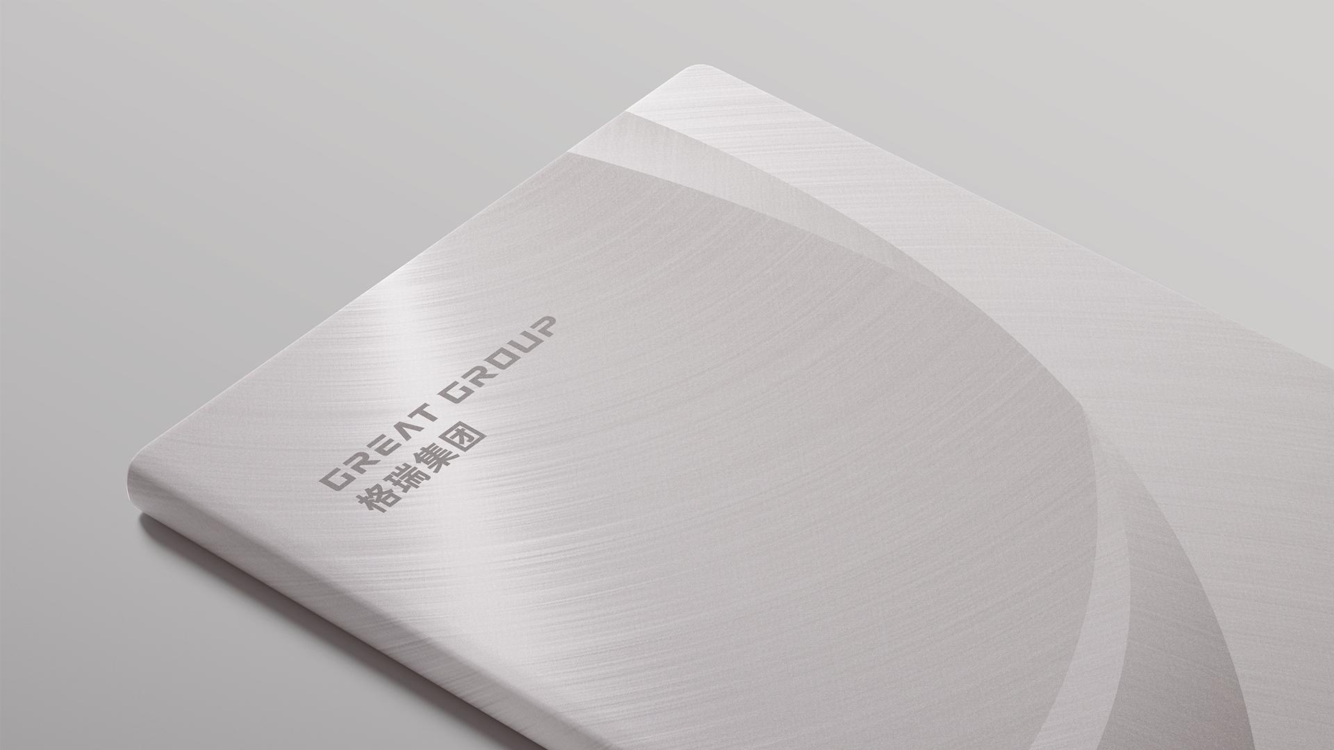 天津格瑞画册封面封底设计