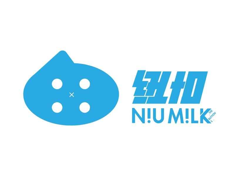 NIU MILK纽扣牛奶