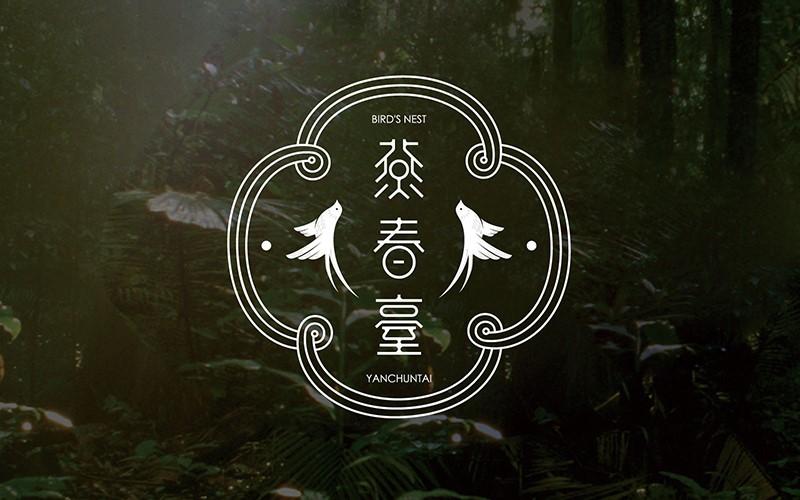 燕春臺燕窝品牌设计