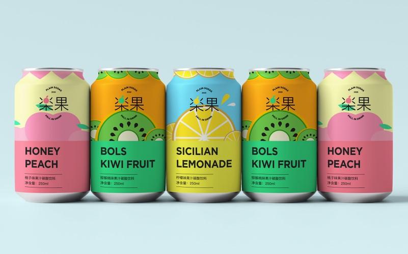 楽果 果汁碳酸饮料包装设计
