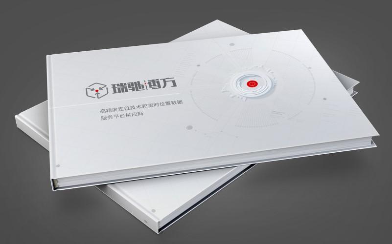 瑞驰博方宣传手册设计