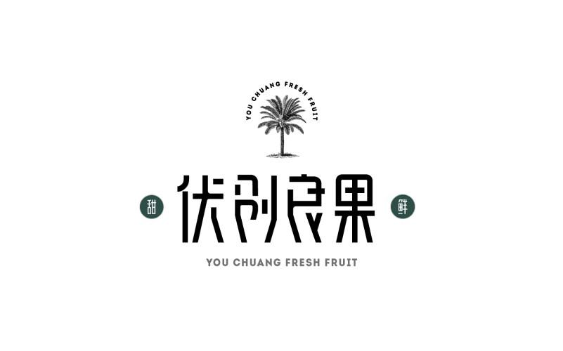 优创良果水果品牌