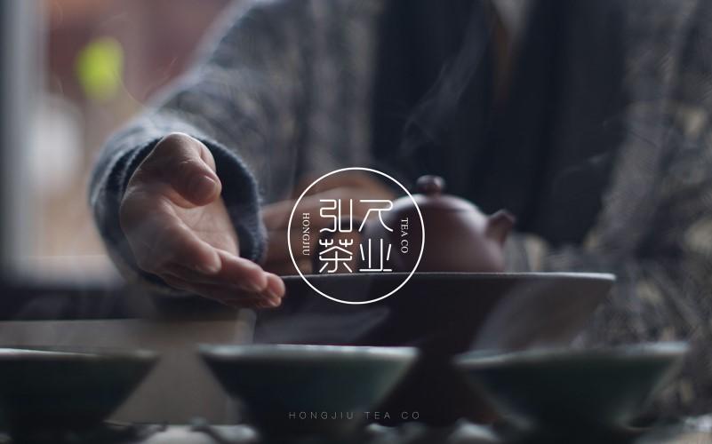 弘久茶庄品牌设计