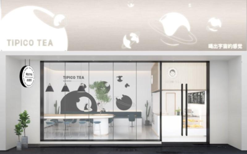 TIPICO TEA系列茶饮店面空间设计